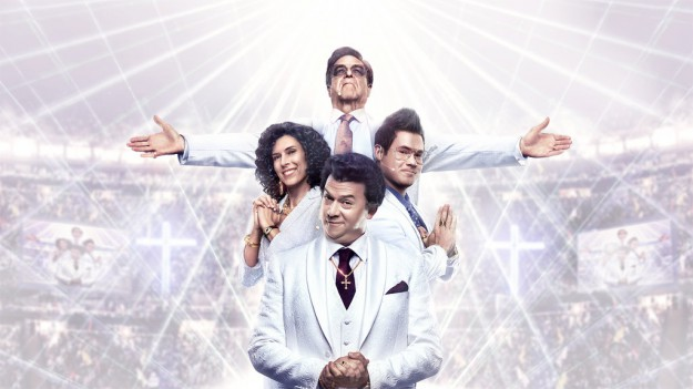 Праведните Джемстоун  | The Righteous Gemstones