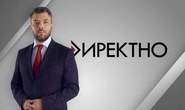 """""""Директно"""" търси решение на проблемите на шест български общини директно от кметовете им"""