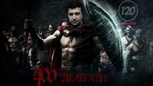 """""""120 минути"""" ще гостува Драгомир Стойнев"""
