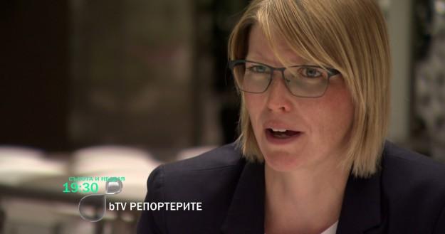 """bTV Репортерите: Мария Цънцарова представя филма """"Децата на Норвегия"""""""