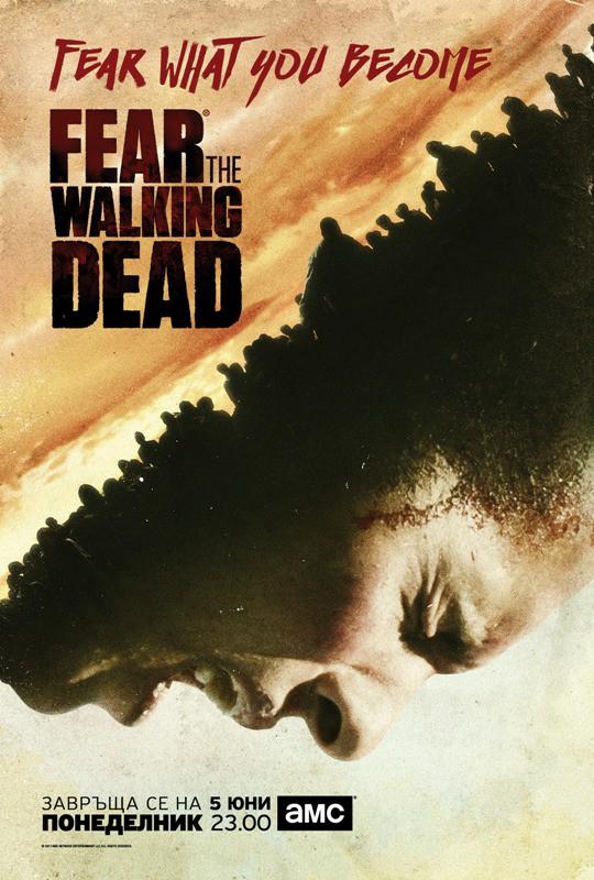 """Не пропускайте премиерата на трети сезон на """"Пази се от живите мъртви"""" по AMC на 5 юни!"""