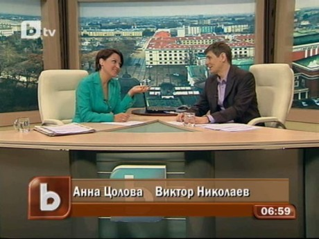 Анна Цолова Виктор Николаев