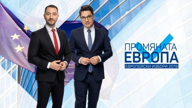 Антон Хекимян и Светослав Иванов с първо по рода си изборно студио паралелно от София и Брюксел на 26 май по bTV