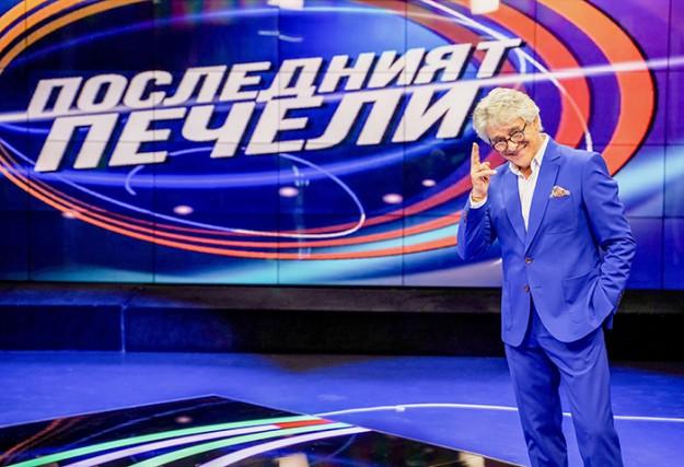 В ефира на БНТ 'Последният печели'