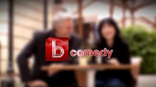 """bTV COMEDY отново ще ни забавлява с повторенията на """"Комиците"""", """"Господари на ефира"""", """"Пълна лудница"""" и """"Аламинут"""" от 30 август"""