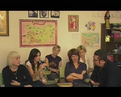 те преподават в българското неделно училище в Хатива