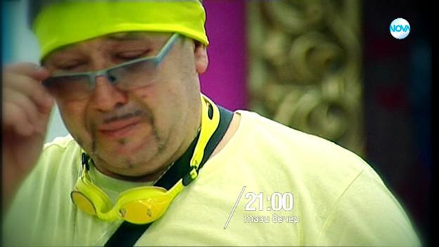 Шеф Петров