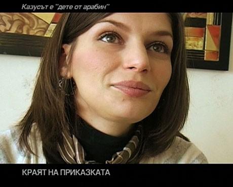 """""""Отечествен фронт"""": Не без сина ми"""