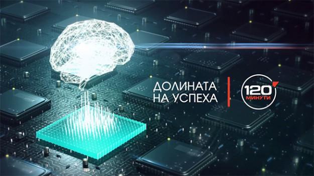 """Гена Трайкова ни отвежда  в """"Долината на успеха"""" с нова рубрика в """"120 минути"""""""