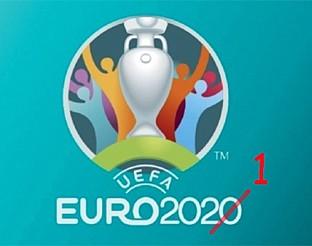УЕФА отложи Евро 2020  за лятото на 2021