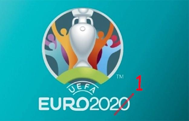 Европейското първенство през  лятото официално е отменено! Това решение беше взето на извънредна видеоконференция, организирана от УЕФА.