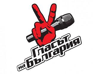"""Deepcentral и най-обичаните музиканти в страната на полуфинала на """"Гласът на България"""""""