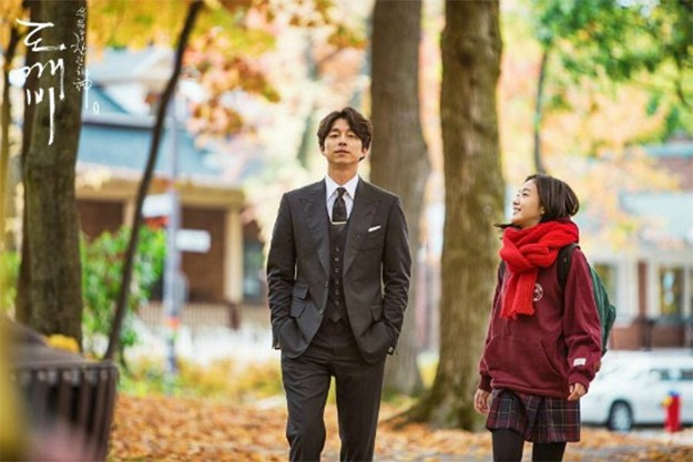 Гонг Ю и Ким Го-ън в 'Гоблин'