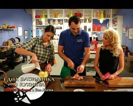 """Водещата на """"Горещо"""" е на гости на колегите си Стоян и Лора от """"Бон апети"""","""