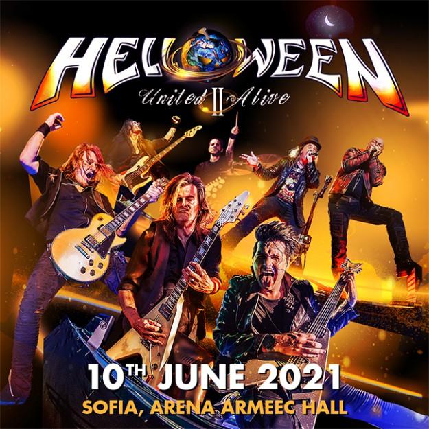 Концертът на Helloween ще се проведе на 10-и юни 2021