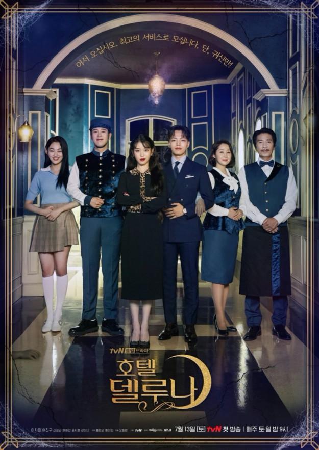 """Ще има американска версия на хитовият корейски сериал """"Хотел дел Луна"""""""