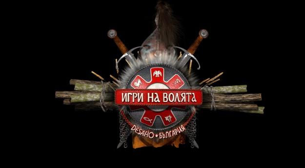 """NOVA предизвиква участници и зрители в екстремния световен формат """"Игри на волята: България"""""""