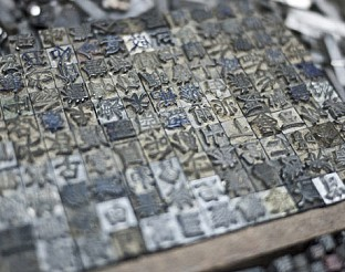 Имало едно време … Откривателите – Древните китайци