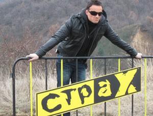 """Шоуто """"Страх"""" започва на 1 март по """"Нова ТВ"""""""