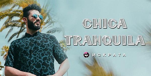"""Искрата провокира феновете си с експериментална нова песен - """"Chica Tranquila"""""""