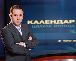 Живко Константинов