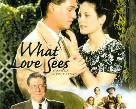 Какво вижда любовта