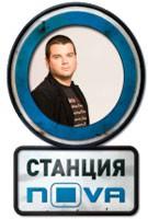 Иван Христов - Станция НОВА