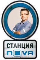 Андрей Арнаудов - Станция НОВА