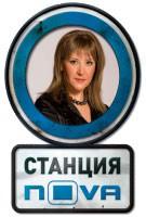 Надя Чолакова - Станция НОВА
