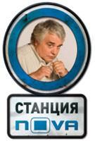 Sidekick:Александър Дойнов - Станция НОВА