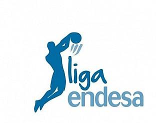 Нова ще излъчва баскетболното първенство на Испания до 2018