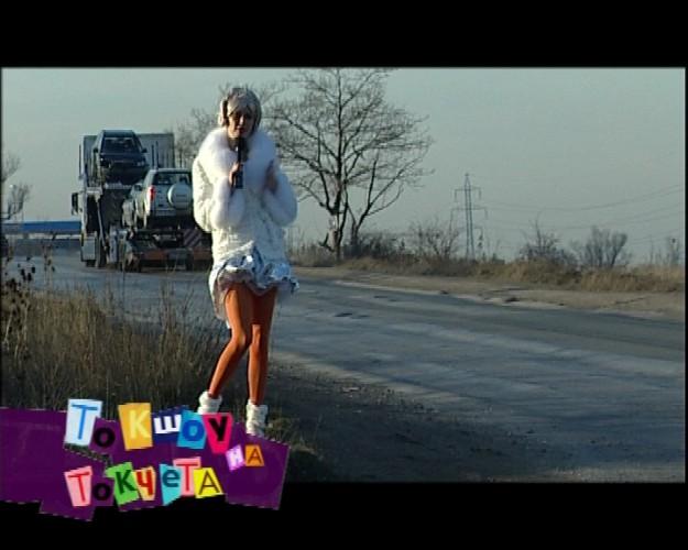 Мария Силвестър ще се премени в секси рокля на Снежанка