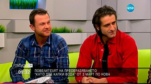 Ненчо Балабанов и Филип Аврамов са новите попълнения в новия сезон на шоуто от 3 март, 20:00ч. по НОВА