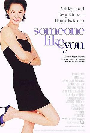 Някой като теб