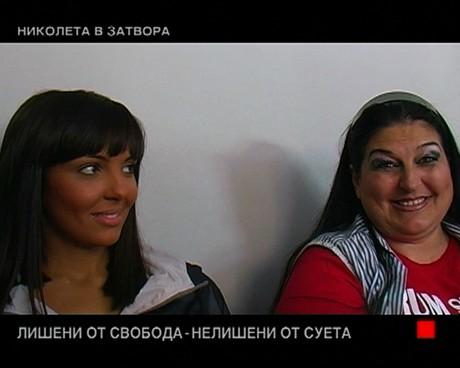 Николета Лозанова влиза в затвора