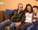 """""""Бригада Нов дом""""  сбъдва мечтата за нормален дом на самотен баща и двете му деца"""