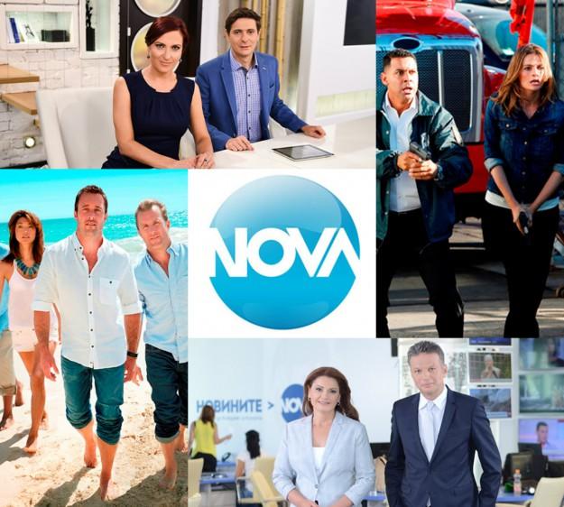 """""""Здравей, България"""" и """"Събуди се"""" без почивен ден през лятото. Нови сезони на любимите сериали в ефира на NOVA през август."""