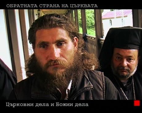 Третият свидетел е отец Прокопий.