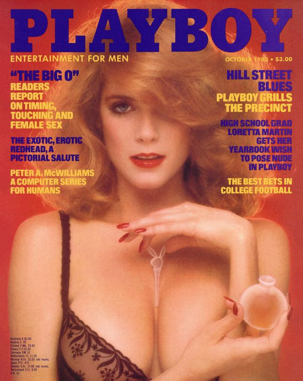Шарлът Кемп (октомври 1983)