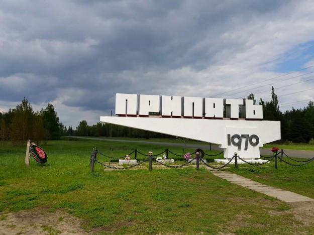 """bTV Репортерите отварят """"Дневниците на Чернобил"""""""