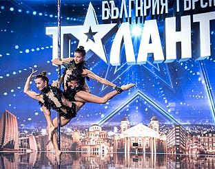 Шестите в света по пол денс за двойки получиха златния бутон на Любен Дилов-син