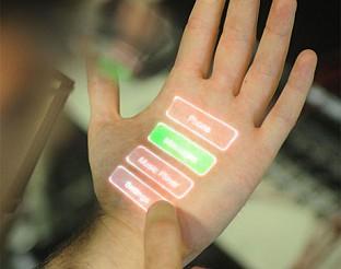 Skinput превръща ръката в дистанционно