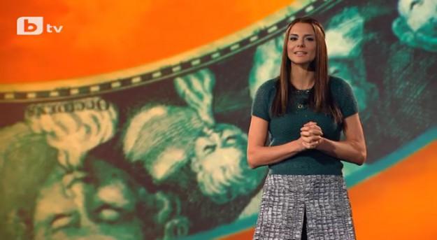 Христина Апостолова ще покани зрителите на bTV  в страната на сънищата на Финдо.