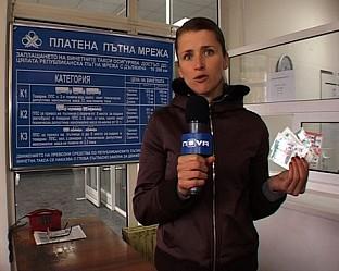 Тереза Маринова