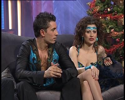 Илияна Раева и Трендафил Сърмов