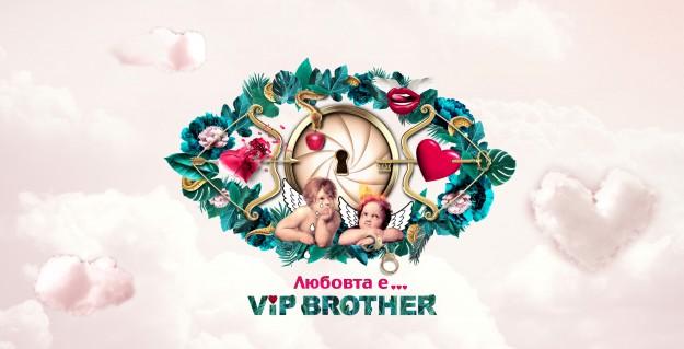 На 11 септември точно в 20.00 часа любовните стрели на  VIP Brother ще пронижат сърцата на участниците