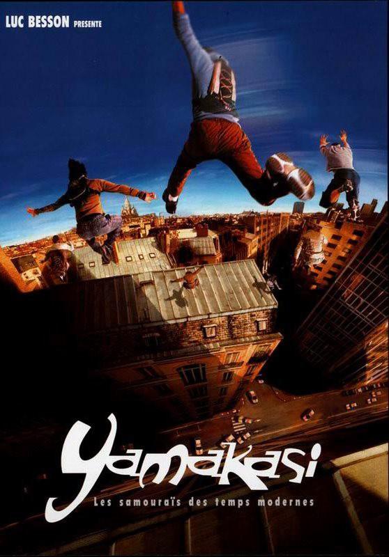 Ямакаси | Yamakasi (2001)