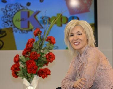 Емил Кошлуков за жените в живота си - 17 февруари  в