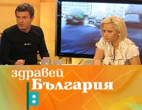 """Сряда в """"Здравей, България"""" – 11 февруари, 7:00 - 9:30 ч."""