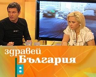 """""""Здравей, България"""" излъчи скандално изказване на Доган"""